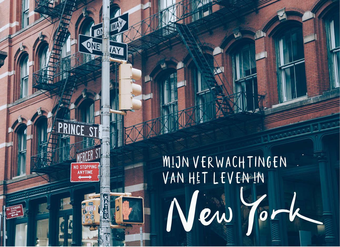 NY straat