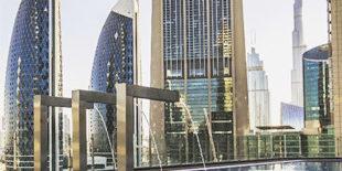 Betaalbare bucketlist: dit is het hoogste hotel van de wereld