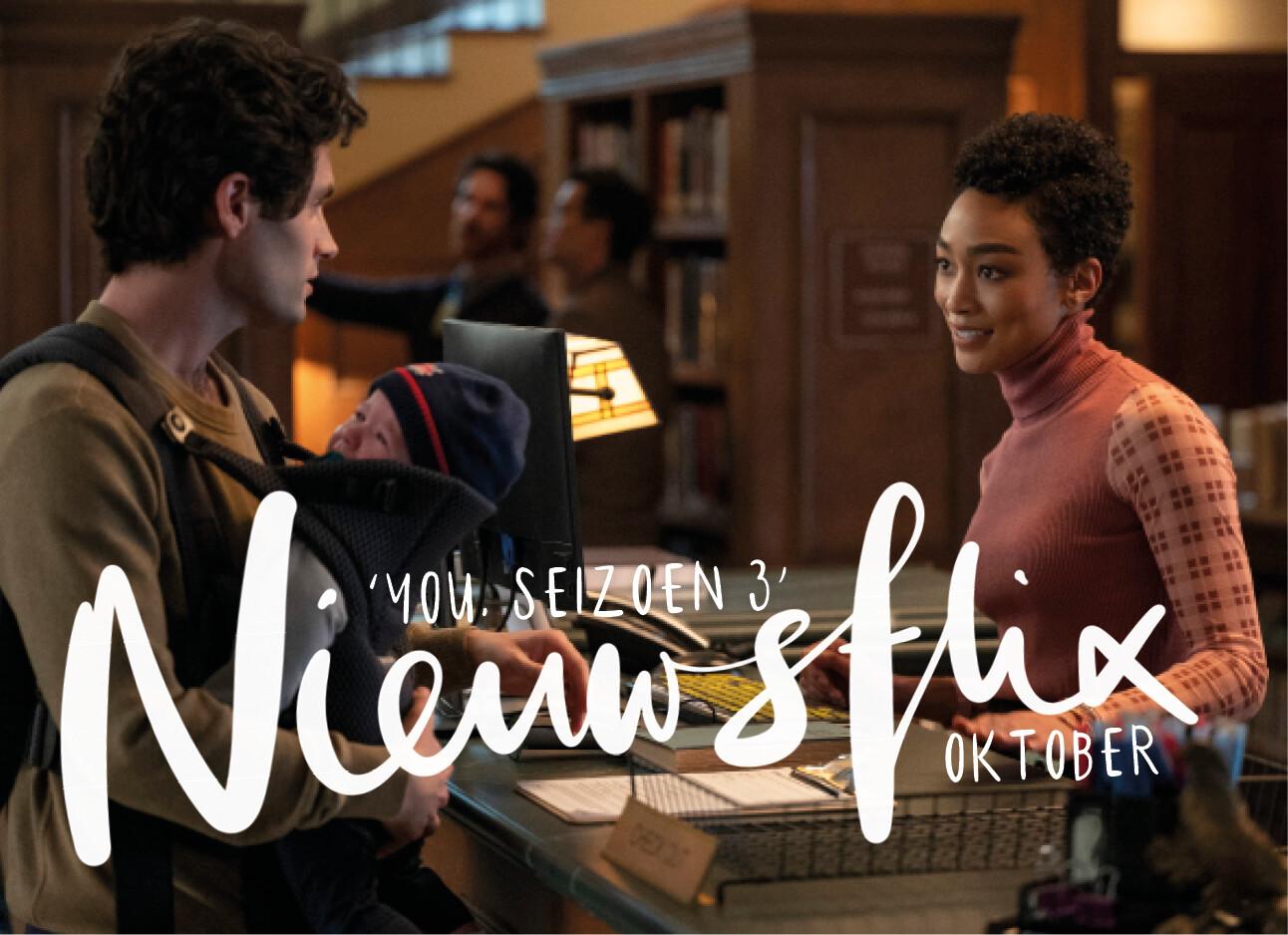Nieuwsflix oktober