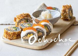 Tip: thuis sushi maken