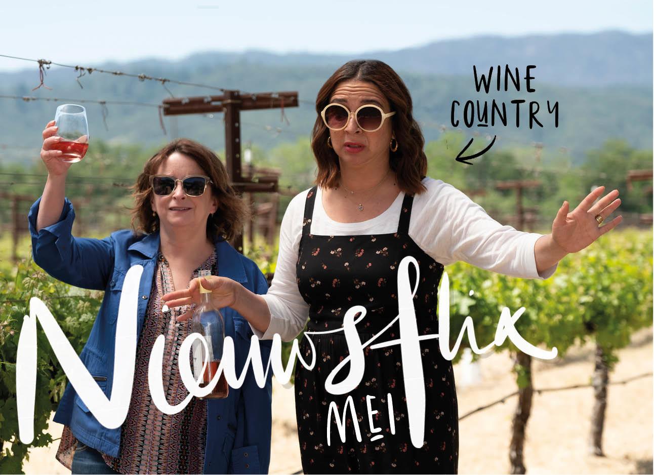 Nieuwsflix Wine country twee vrouwen met een glas wijn en grote zonnebrillen op in de natuur