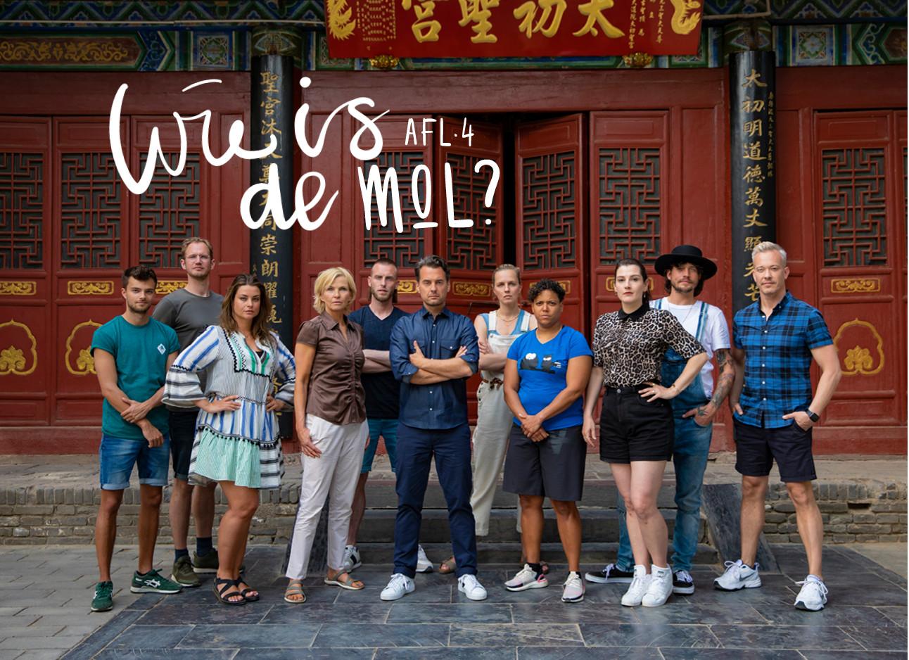 groeps foto van de hele wie is de mol? groep
